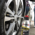 Winter Tyre Puncture Repair